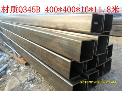 High Quality Steel Hollow Section